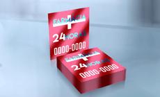 Mini Cartão Metalizado
